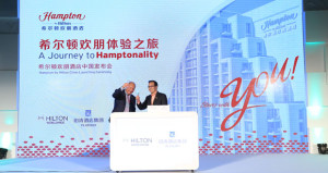 Hampton by Hilton to Launch in China